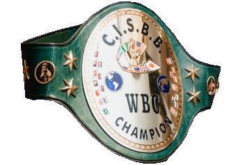 Чемпионский пояс - титул WBC CISBB