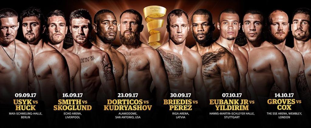 Букмекерские ставки на Всемирную боксёрскую суперсерию (World Boxing Super Series)