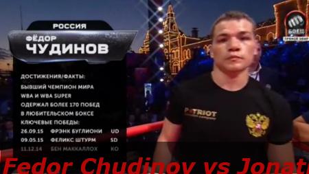 Бой Фёдор Чудинов против Хонатан Барбадийо