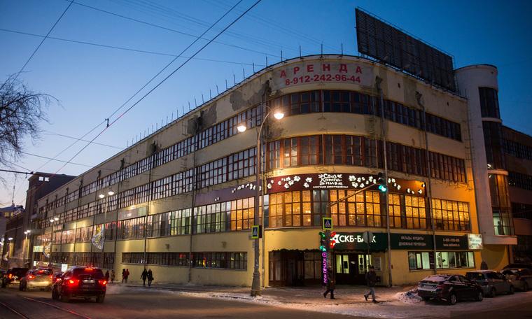 Дом Печати в Екатеринбурге 1