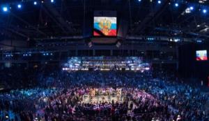 Ледовая Арена Трактор - Челябинск - боксерская арена
