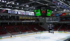 Traktor Arena inside