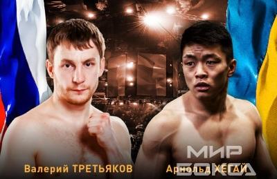 Валерий Третьяков - Арнольд Хегая ( Valery Tretyakov vs Arnold Khegai )