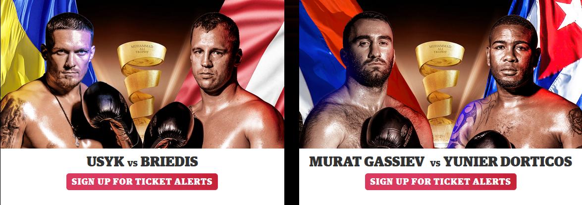Полуфинал всемирной боксерской суперсерии - пары боксеров тяжелого веса