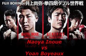 Бой Наоя Иноуэ против Яон Бойо