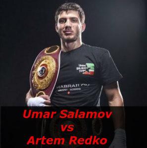 Бой Умар Саламов против Артем Редько