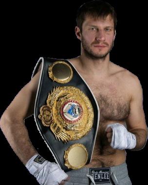Игорь Михалкин — российский боксёр