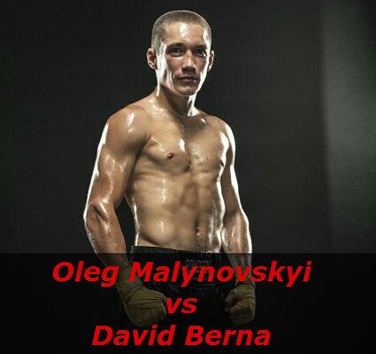 Бой Олег Малиновский против Девид Берн
