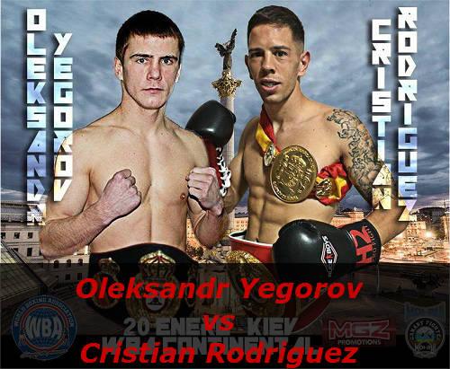 Бой Александр Егоров против Кристиан Родригес