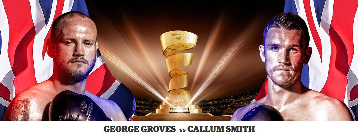 Финал всемирной боксерской суперсерии - полутяжелый вес - Джордж Гроувз vs Каллум Смит