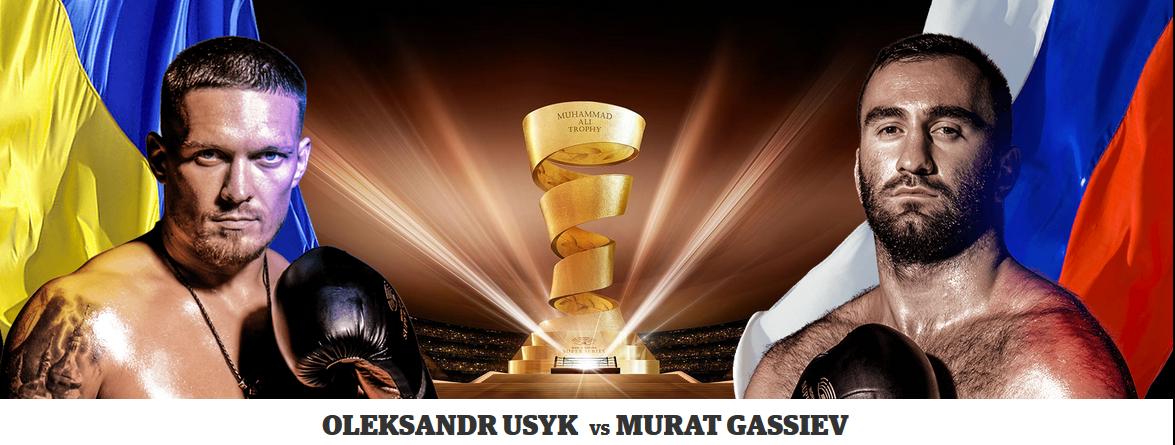 Финал всемирной боксерской суперсерии - тяжелый вес - Александр Усик vs Мурат Гассиев