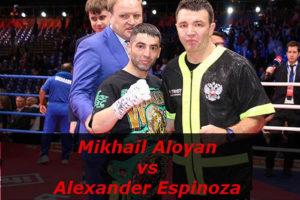 Бой Михаил Алоян против Александр Эспиноза