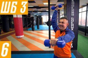 Уроки Бокса от Константина Цзю — 3 Этап. Тренировка 3 — Серия 1