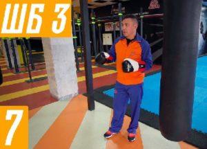 Уроки Бокса от Константина Цзю — 3 Этап. Тренировка 3 — Серия 2