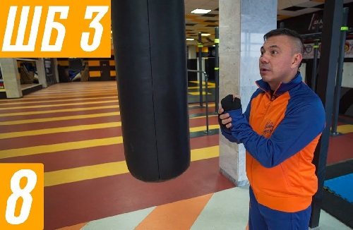 Уроки Бокса от Константина Цзю — 3 Этап. Тренировка 4 — Серия 1