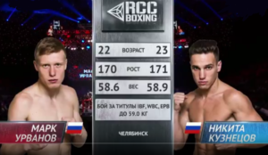 Бой Марк Урванов против Никита Кузнецов