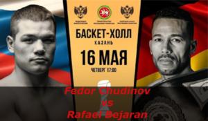 Бой Федор Чудинов - Рафаэль Бежаран