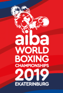 Финал чемпионата мира по боксу 2019 - Видео всех боев