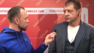 Интервью: Емельяненко о том почему не выступает в UFC о поражениях и будущих соперниках