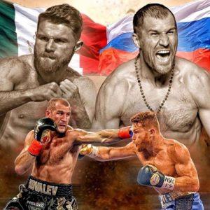 Прогноз и мнение 13-и экспертов на бой Ковалев - Канело