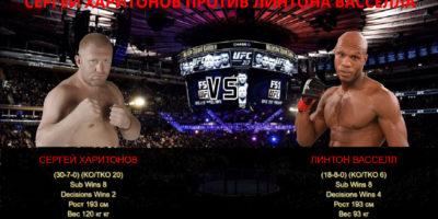 Харитонов потерпел поражение в поединке с Линтоном Васселом на турнире Bellator