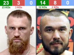 Дмитрий Кудряшов выйдет на бой против Вацлава Пейсара