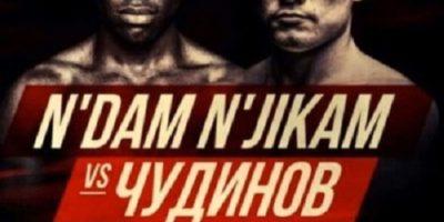 Фёдор Чудинов — Хассан Н'Дам Н'жикам / Прямая трансляция