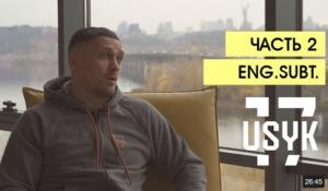 Интервью Усика - о бое /Ломаченко / Гвоздике / о будущем