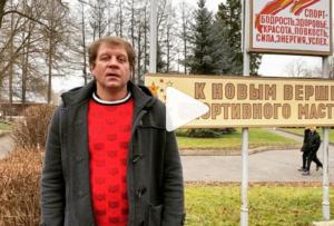 Конфликт братьев Емельяненко продолжается