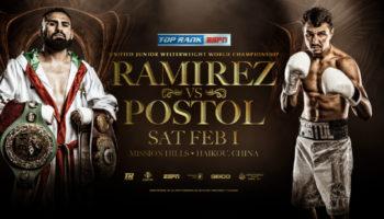Бой Постола и Рамиреса планируется на июль