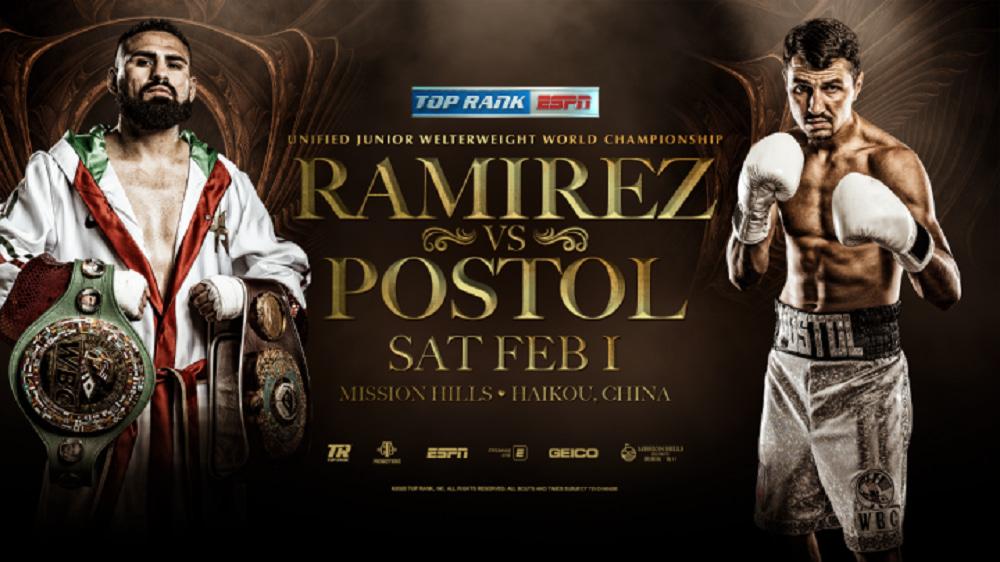 Виктор Постол - Хосе Рамирес / Viktor Postol vs Jose Ramirez
