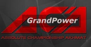 Новая серия турниров ACA GrandPower
