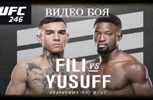 Видео боя Андре Фили - Содик Юсуфф / UFC 246