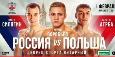 Боксерское шоу Лига ставок — Россия VS Польша