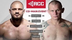 Иван Штырков проведет бой с Михалом Пастернаком 22 февраля