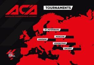 ACA обещает провести в этом году все запланированные турниры