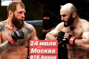 Бой Емельянинко - Исмаилов перенесен на июль