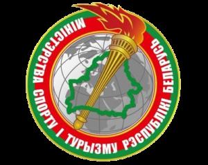 Минспорт Белоруссии отрицает информацию о заявке на проведение турнира UFC
