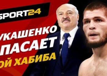 План «Б» для UFC — бой Хабиба и Фергюсона в Белоруссии