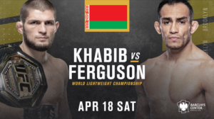 Белоруссия предложила провести UFC 249 на своей территории