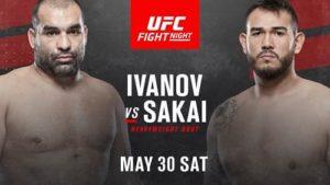 Видео боя Благой Иванов - Аугусто Сакаи / UFC on ESPN 9