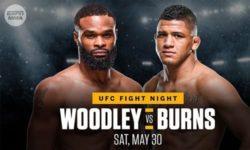 UFC on ESPN 9 — Прямая трансляция: Вудли — Бернс