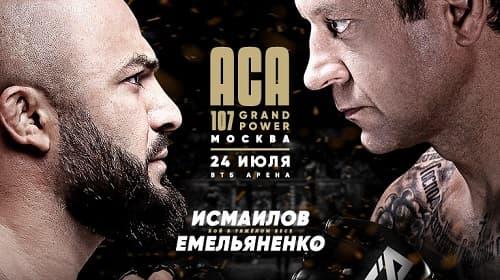 ACA 107 GrandPower: Емельяненко - Исмаилов