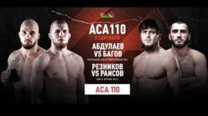 ACA 110: Багов - Абдулаев