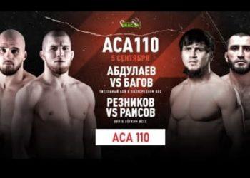 ACA 110: Багов — Абдулаев
