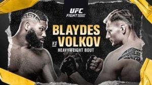 UFC on ESPN 11: Волков - Блейдс - Прямая трансляция