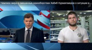 Хабиб Нурмагомедов рассказал о состоянии отца