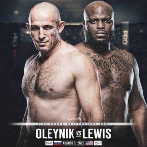 UFC Fight Night: Алексей Олейник - Деррик Льюис