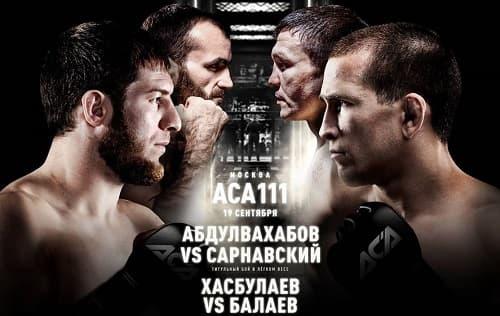 ACA 111: Абдулвахабов - Сарнавский