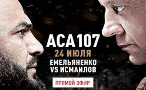 ACA 107: Емельяненко - Исмаилов / Прямая трансляция